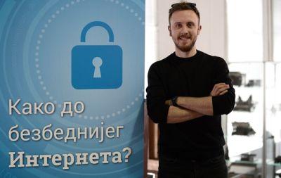 Srbija pogodna za hakerske napade zbog jaza između napretka tehnologije i digitalne pismenosti građana
