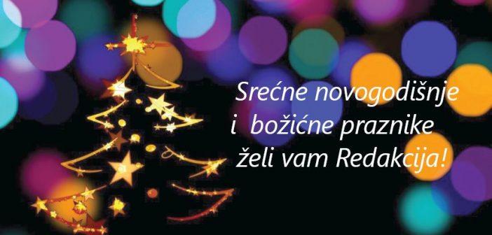 Srećna nova godina i božićni praznici!