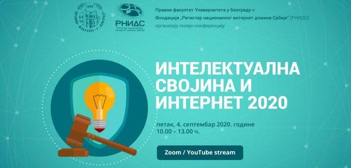Konferencija Intelektualna svojina i internet 2020 uživo na internetu